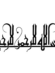 Недорогие -Мода Слова и фразы Наклейки Простые наклейки Декоративные наклейки на стены, Винил Украшение дома Наклейка на стену Окно Стена