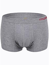 cheap -Men's Micro-elastic Solid Boxers Underwear Thin, Cotton Polyester Nylon Spandex 1pc Dark Gray Purple Light Green Light Blue Light gray