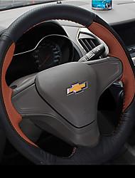 Недорогие -автомобильные крышки рулевого колеса (кожа) для Chevrolet 2015 2016 2017 cruze