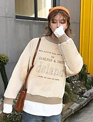 abordables -Mujer Tallas pequeñas Sudadera Diario Simple Estampado Escote Redondo Cinturón No Incluido Microelástico Algodón Mangas largas Primavera