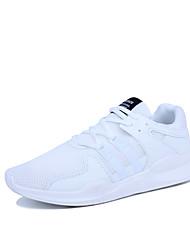 abordables -Homme Chaussures Polyuréthane Printemps Automne bottes slouch Confort Basket Blanc Noir Noir / blanc