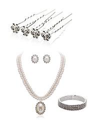 preiswerte -Damen Schmuck-Set - Künstliche Perle, Diamantimitate Schmetterling Europäisch, Modisch Einschließen Neue Kollektion für Hochzeiten im Warmen / Braut-Schmuck-Sets Weiß Für Hochzeit / Party