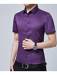 Недорогие -Муж. Чистый цвет Рубашка Тонкие Сплошной цвет