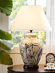 abordables -Moderne/Contemporain Décorative Lampe de Table Pour Chambre à coucher Céramique 220V