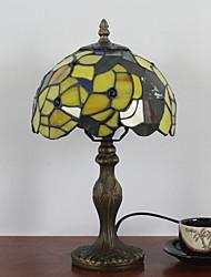 Недорогие -Модерн Подвеска Декоративная Настольная лампа Назначение Спальня Металл 220 Вольт