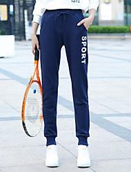 economico -pantaloni chinos harem classici di altezza media micro-elastico, semplice lettera cotone primavera / autunno
