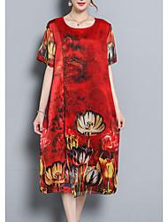 cheap -Women's Silk Shift Dress - Floral