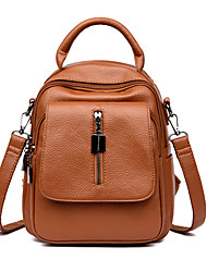 preiswerte -Damen Taschen PU-Leder Rucksack Reißverschluss für Draussen Schwarz / Braun