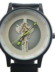 Недорогие -Часы Вдохновлен Косплей Аниме Косплэй аксессуары 1 часы Хром