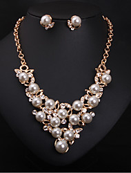 cheap -Women's Jewelry Set - Imitation Pearl Sweet, Elegant Include Gold / Silver For Wedding / Party