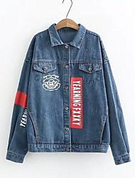 Недорогие -Жен. Джинсовая куртка Уличный стиль-Однотонный Слова