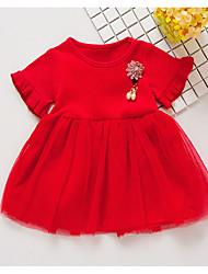 abordables -vestido de color sólido diario de la niña, mangas cortas de poliéster verano lindo rojo amarillo blanco 120 110 100 90