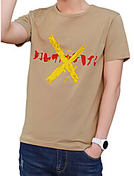 povoljno -Majica s rukavima Muškarci - Aktivan Ulični šik Dnevno Jednobojni Print