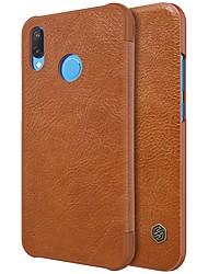 Недорогие -Кейс для Назначение Huawei P20 lite Бумажник для карт Флип Чехол Однотонный Твердый Кожа PU для Huawei P20 lite