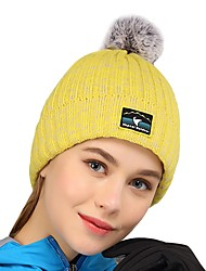 cheap -VEPEAL Skull Cap Beanie Winter Keep Warm / Windproof / Stretchy Hiking / Outdoor Exercise / Traveling Women's Acrylic Solid Colored