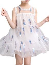 cheap -Kids Girls' Jacquard Short Sleeve Dress