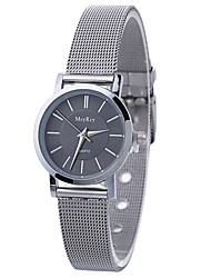 cheap -Women's Wrist Watch Chinese Creative / Casual Watch / Large Dial Alloy Band Fashion / Minimalist Silver / One Year
