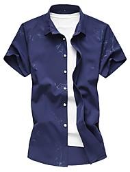 Недорогие -Муж. Рубашка Классический Шинуазери (китайский стиль) Цветочный принт