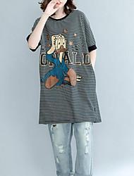 billige -Dame Gade T Shirt Kjole - Stribet / Dyr Over knæet