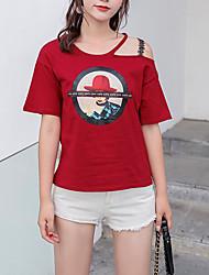 baratos -Mulheres Camiseta Animal / Retrato Assimétrico / Assimétrico / Animal