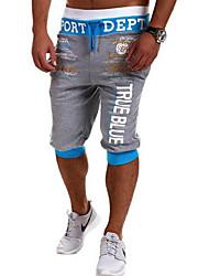 baratos -Homens Activo / Básico Shorts / Calças Esportivas Calças - Geométrica