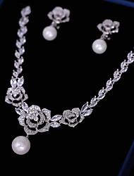Недорогие -Жен. Цирконий Комплект ювелирных изделий - Цветы Мода Включают Серьги-слезки Ожерелья с подвесками Белый Назначение Свадьба Для вечеринок