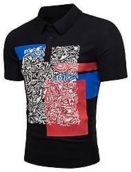cheap -Men's Polo - Color Block Print