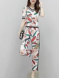 abordables -Mujer Sofisticado / Chic de Calle Conjunto - Floral / A Cuadros Pantalón
