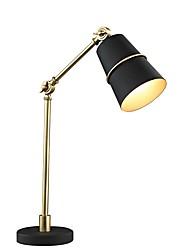 cheap -Contemporary Artistic Decorative Table Lamp For Metal 110-120V 220-240V White Black