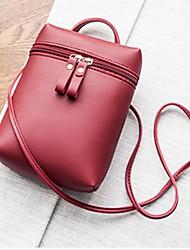 cheap -Women's Bags PU(Polyurethane) Shoulder Bag Zipper Dark Blue / Light Gray / Wine