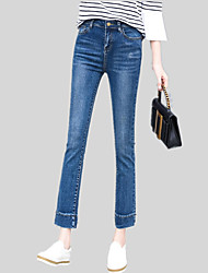 cheap -Women's Jeans Pants - Solid Colored / Color Block Rivet / Hole
