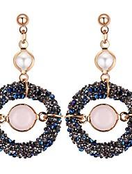 abordables -Mujer Largo Pendientes colgantes - Perla Artificial Vintage, Étnico, Moda Negro / Ceniza / Azul Para Fiesta de Noche / Cumpleaños