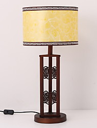 cheap -Modern / Contemporary New Design / Cute Table Lamp For Bedroom / Office Metal 220V