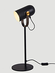 cheap -Modern / Contemporary Decorative Table Lamp For Living Room / Hallway Metal 220-240V