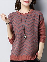 Недорогие -Жен. Классический Пуловер - Полоски
