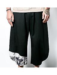 cheap -Men's Vintage Harem Pants - Solid Colored Pleated