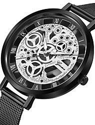 cheap -Geneva Women's Dress Watch / Wrist Watch Chinese Hollow Engraving / Casual Watch / Cool Alloy Band Casual / Fashion Black / Silver / Gold