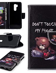 Недорогие -Кейс для Назначение LG G7 Кошелек / Бумажник для карт / со стендом Чехол Мультипликация Твердый Кожа PU для LG G7