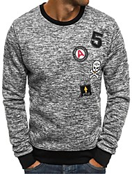 baratos -Homens Básico Jacket Hoodie - Bordado / Estampado, Sólido / Geométrica