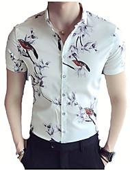 cheap -Men's Work Shirt - Animal / Long Sleeve