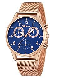 Недорогие -Geneva Жен. Наручные часы Кварцевый Черный / Серебристый металл / Розовое золото Новый дизайн Повседневные часы Cool Аналоговый Дамы На каждый день Мода -  / Один год / Один год