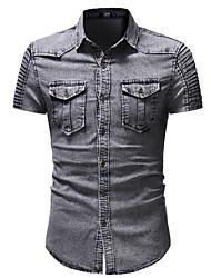 Недорогие -Муж. Рубашка Тонкие Классический Однотонный / С короткими рукавами