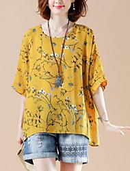 abordables -Mujer Estampado Blusa Geométrico