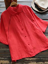 abordables -Mujer Básico / Tejido Oriental Camisa Un Color