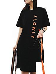 Недорогие -Жен. Футболка Платье - Однотонный Ассиметричное