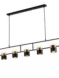 abordables -QIHengZhaoMing 5 lumières Projecteur Lumière d'ambiance Finitions Peintes Métal 110-120V / 220-240V Blanc Crème Ampoule non incluse / GU10