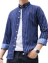 Недорогие -мужская рубашка - полосатая рубашка
