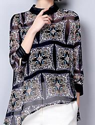 Недорогие -женская блузка - геометрическая шея