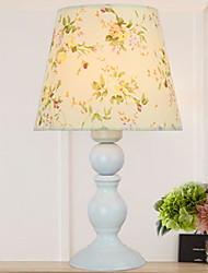 Недорогие -Современный Настольная лампа Назначение Спальня Металл 220-240Вольт Белый / Оранжевый / Серый