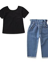 povoljno -Dijete Djevojčice Jednobojni Kratkih rukava Komplet odjeće